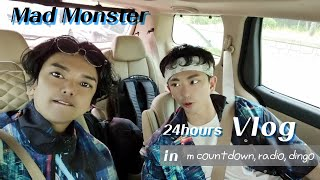 [Mad TV] Mad Monster schedule VLOG 24hours