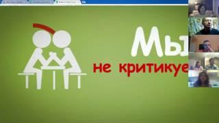 MAK Online Введение в практическую каббалу Семинар 8 (06:00):