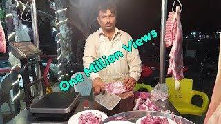 Mutton Chops | Street Food Karachi Pakistan | Street Food Pakistan