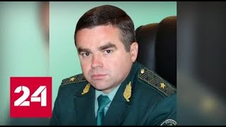 Громкое задержание дальневосточный таможенник попался на крупной взятке Россия 24