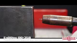 видео Сварка порошковой проволокой: недостатки и преимущества