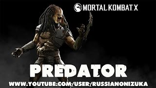 Mortal Kombat X Tower - PREDATOR (RUS)