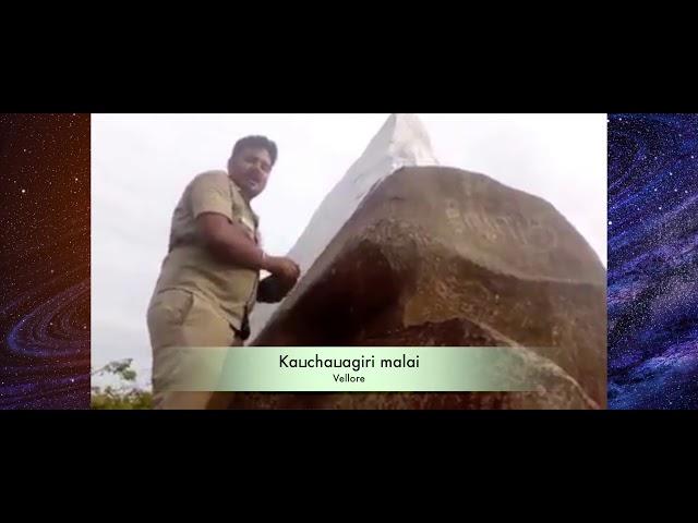 வேலூர் மலையில் நடக்கும் கடவுளின் அதிசயத்தை பாருங்கள் அதிசயம் !!! kanchanagairi malai
