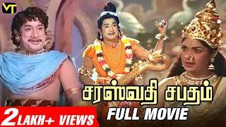 Saraswathi Sabadham Full Movie  Sivaji, Jayalalithaa, Savithra, Gemini Ganesan, KR Vijaya, Sivakumar