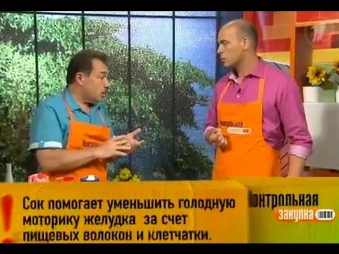 Ценная информация׃ Грейпфрутовый сок