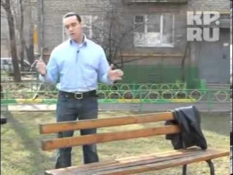 Александр Невский культуризм на детской площадке