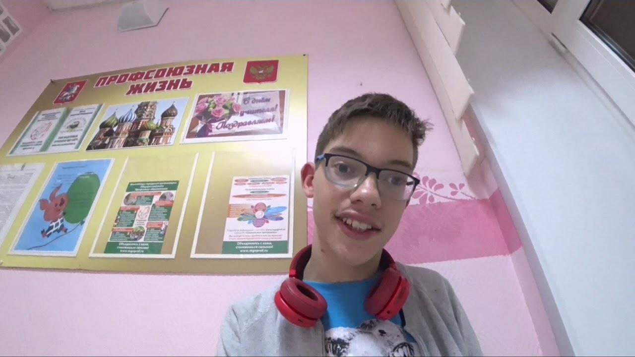 Работа в вебчате кириллов работа моделью в петровск забайкальский