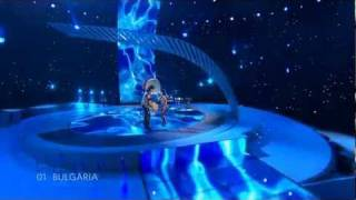 Elitsa & Stoyan - Water (Eurovision 2007 Bulgaria) Semi-final