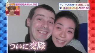 出演者> あばれる君 <今回のお店> メゾンブルトンヌ・ガレット屋(東...