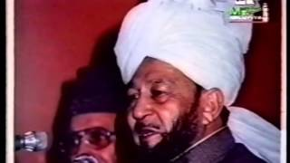 Sacrifice in Ahmadiyyat - (Clip from 30th April 1984)