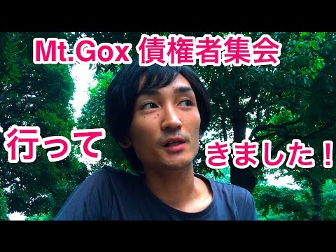 Mt.Gox債権者集会!Bitcoin News ビットコインニュース #106 by BitBiteCoin.com