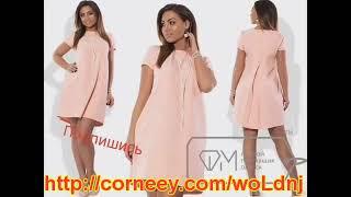 трикотажные платья для полных женщин стильные