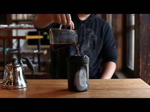熱々コーヒーを1分でアイスコーヒーに!