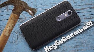 видео Противоударный смартфон Motorola, обзор, характеристики