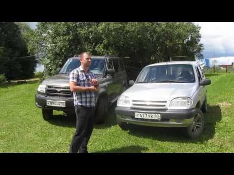 Chevrolet Niva 2004года знакомство Или подруга патриота
