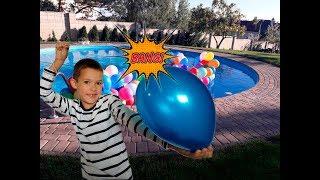 Лопаем  ШАРИКИ в БАССЕЙНЕ! КАК НАДУТЬ много воздушных шаров? BALLOON POP SURPRISE TOYS