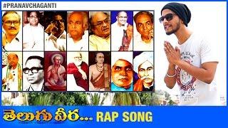 Telugu Veera | A Telugu Rap Song by Pranav Chaganty