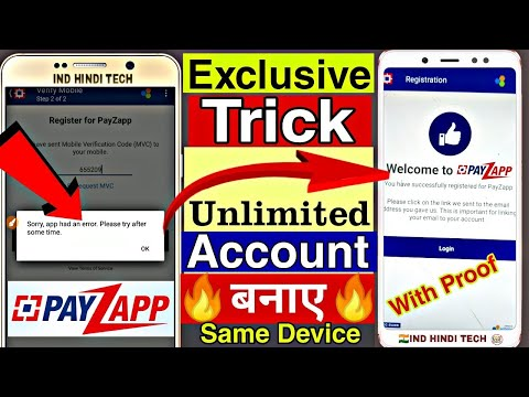 How to create Unlimited Payzapp Account in One Device || Create