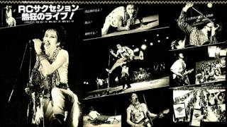 PIONEER SPECIAL 集まれ Studio Boy! RCサクセションライブ [00:00:00] ...
