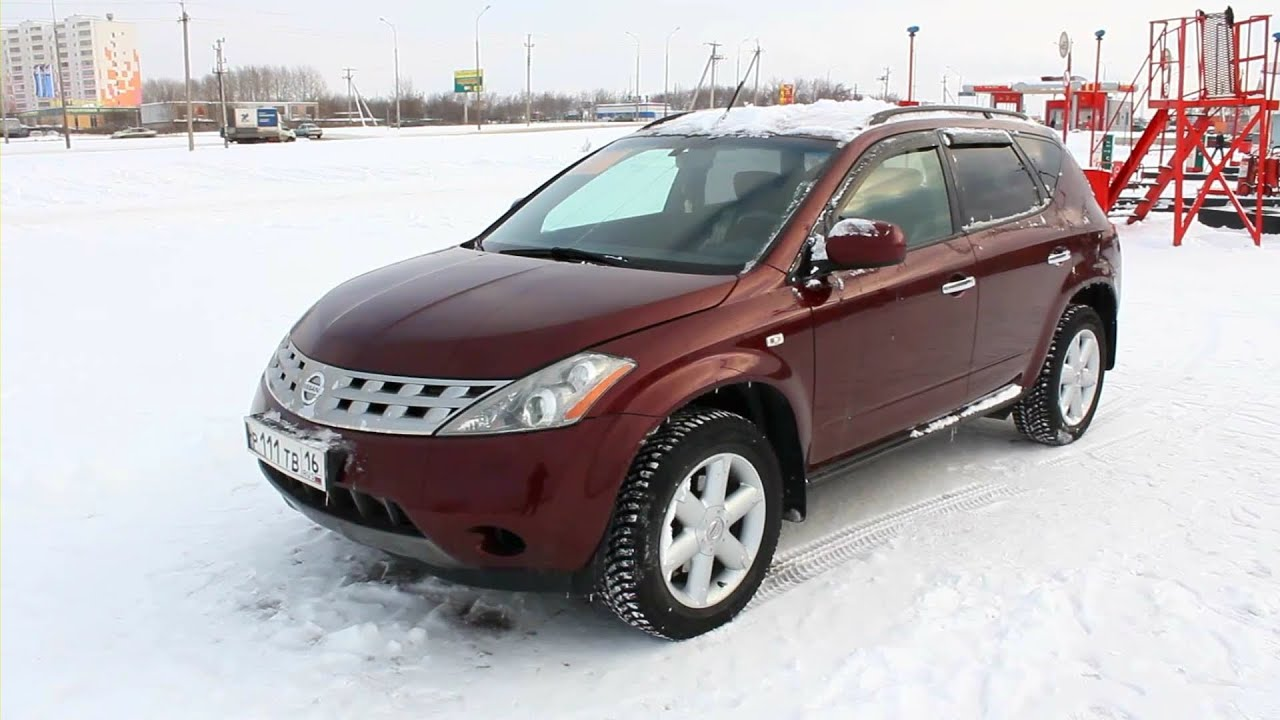 2008 Nissan Murano Z50 Start Up Engine And In Depth