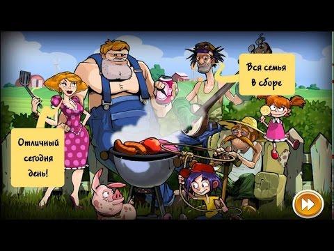 деревенская семейка комикс