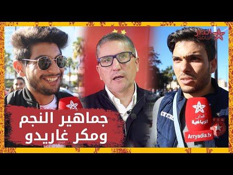 جمهور نجم الساحل: غاريدو نقطة ضعف بالنسبة للوداد والنجم سيفوز 5_1