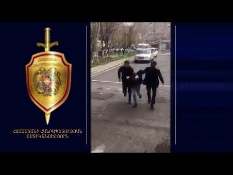 Բյուրեղավանի ոստիկանները գողության