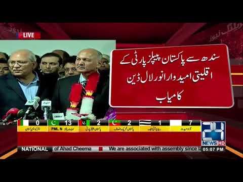 سندھ سے پاکستان پیپلز پارٹی کے اقلیتی امیدوار انور لاڈین کامیاب