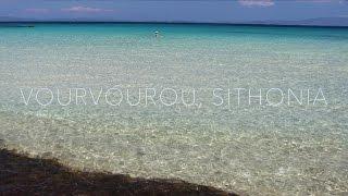 Karidi Beach in Vourvourou - Halkidiki Best Beaches 2016