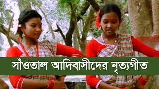 santal dance song 1 ethnic people indigenous people in bangladesh major ethnic group