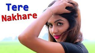 Tere Nakhare, LUV LETTER   Sonu Sharma,Ruchika Jangir, Sonika Singh, Vinay Talam   New Haryanvi Song