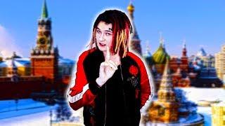 Download Lil President - с нг, ублюдки (+ подарок) Mp3 and Videos