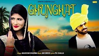 Ghunghat | Masoom Sharma | Priyanka Chauhan | Happy Sunariya | Latest Haryanvi Songs Haryanavi 2018
