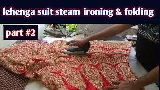 How to lehenga, suit ironing ,& finishing perfectly, (Hindi)