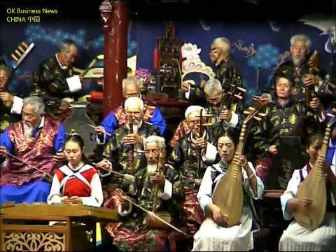 Naxi Baisha xiyue Dongjing Music 納西古樂