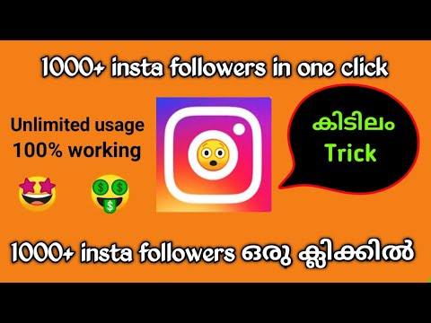 Free instagram followers instantly - Myhiton