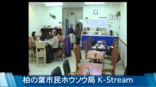 Recorded on 12/01/24 柏ビレッジ はなみずき 谷川真理さん - Captured ...
