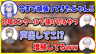 【かなちーくず】増殖する合唱コンクール女子【葛葉/叶/勇気ちひろ/にじさんじ切り抜き】