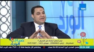 صباح الورد - د/أحمد هارون : الأم والأب أحياناً بيكونوا السبب فى خلق