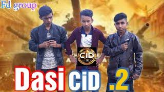 দেশী CID 2021। Dasi Cid। Bangla funny video. Bangla funny videos 2021.Cid Bangla comedy .Fd group