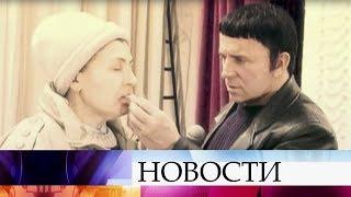 Эксклюзив Первого канала: встудии «Пусть говорят»— легендарный «чудотворец» А.Кашпировский.