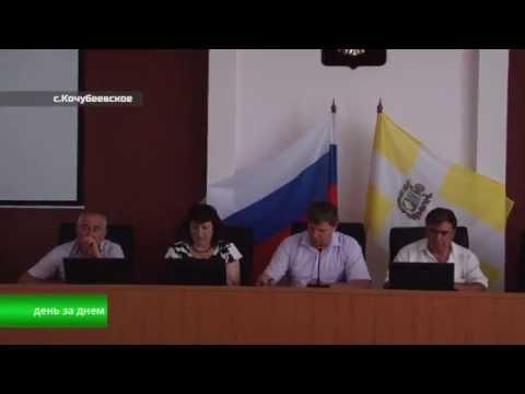 Важные вопросы обсудили на планерке администрации Кочубеевского района.