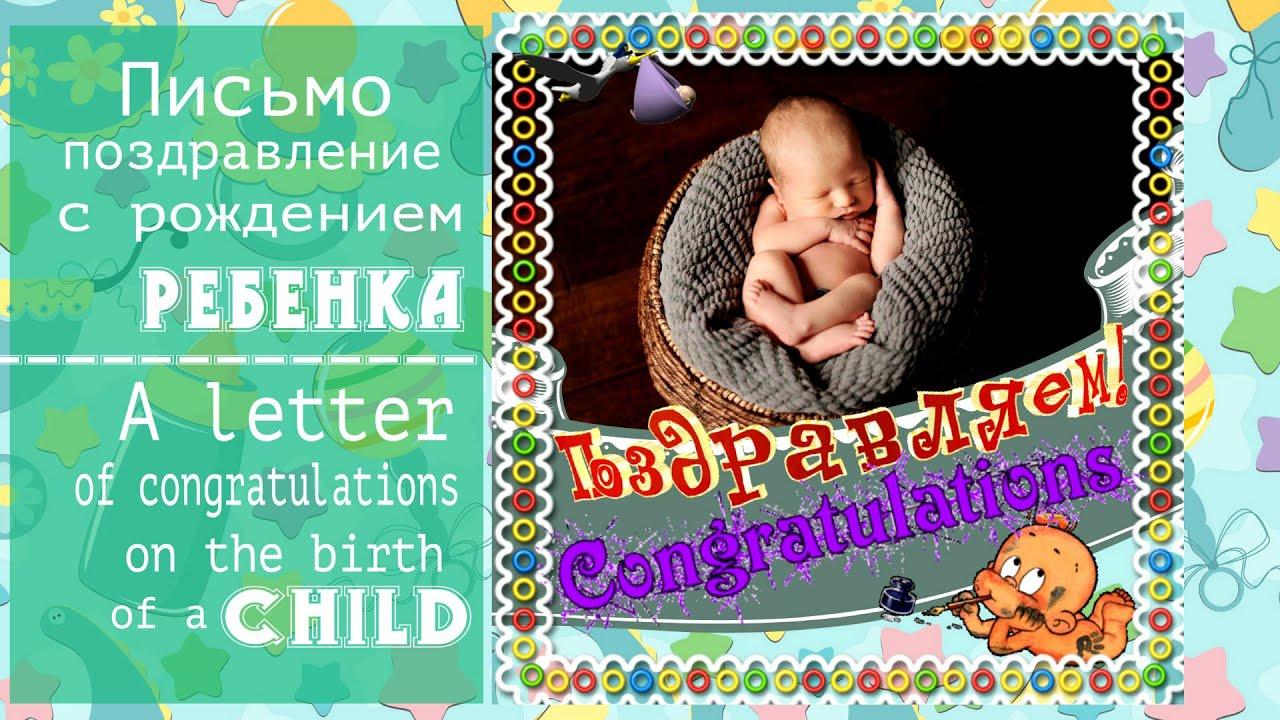 Годовщиной, открытка с просьбой родить малыша