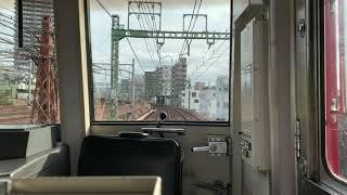 京急1000形1033編成 特急高砂行 前面展望 横浜〜京急川崎