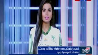 النشرة الرياضية | الاهلى يواجة الجزيرة اليوم على لقب كاس السوبر الاماراتى