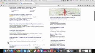 Заработок на поиске информации в google и яндекс