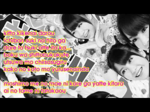 NMB48 Kitagawa Kenji ~Karaoke~