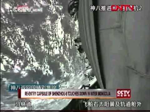 Shenzhou 8 undocking Tiangong 1 and Reentry 17.11.2011