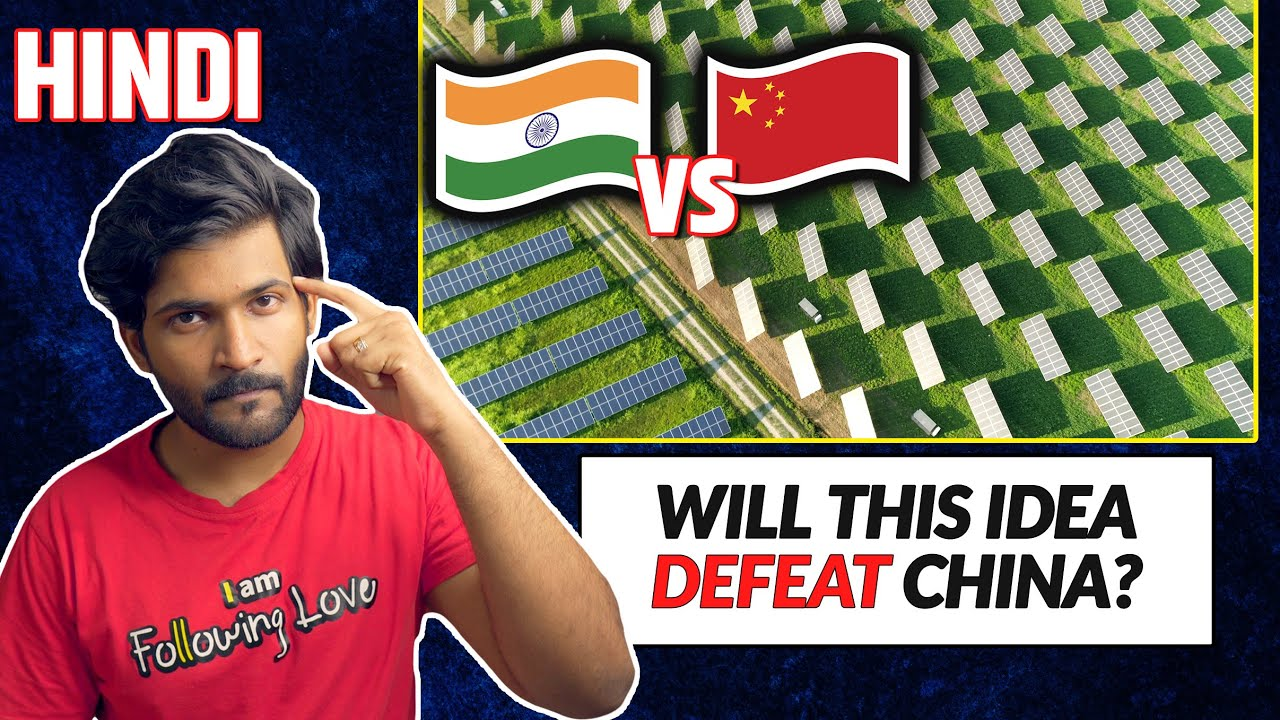 Smart move by INDIA to defeat China | One Sun One World One Grid Project | Abhi and Niyu