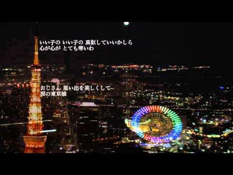 東京娘 ( 桜たまこ ) cover / takimari